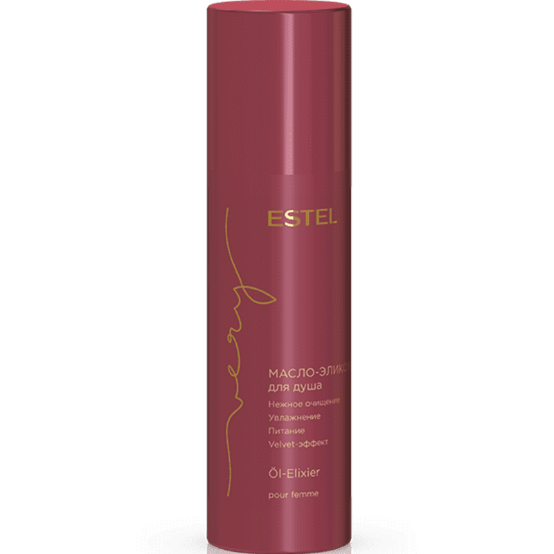 VERY Ulei - elixir pt dus, 200 ml