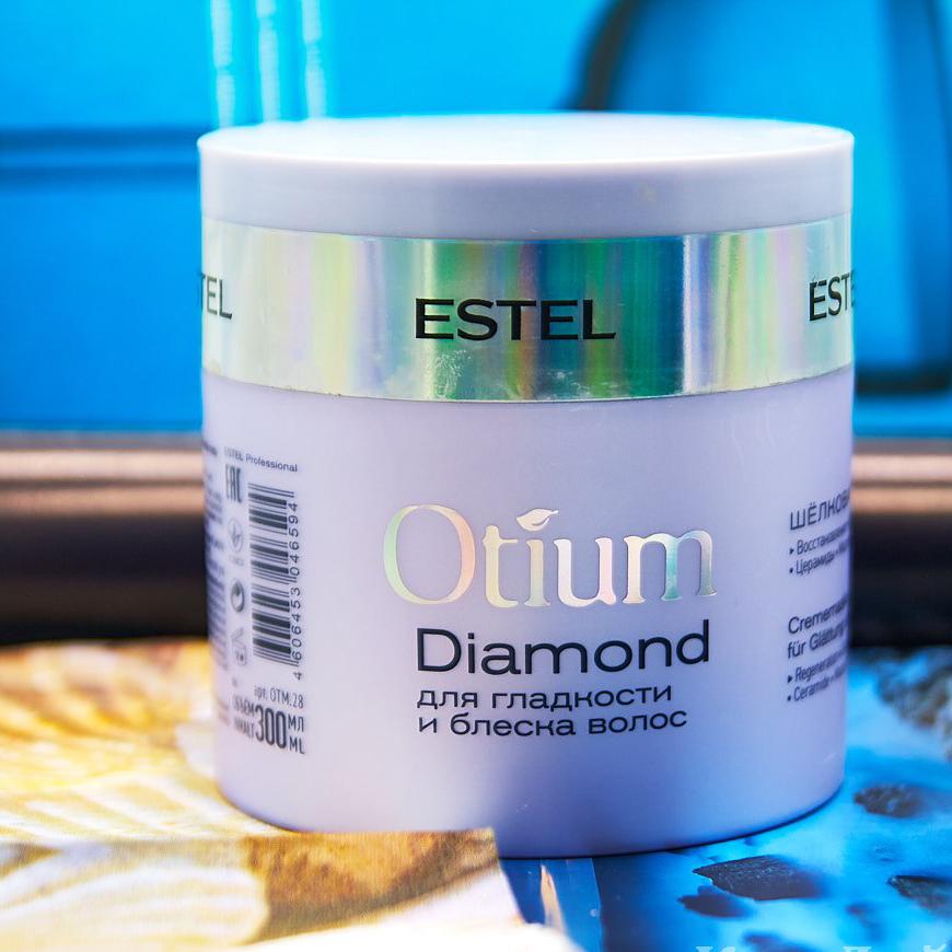 Estel Otium Diamond Masca cu proteine matase pentru netezimea si stralucirea parului 300 ml