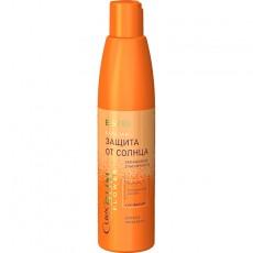 CUREX SUN FLOWER Balsam hidratant si nutritiv cu protectie UV 250 ml