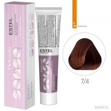 Vopsea semipermanenta de par De Luxe Sense 7/4 Blond mediu aramiu 60 ml