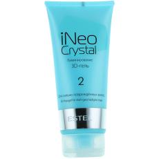 Neo-Crystal 3D - gel pentru parul puternic deteriorat 200 ml