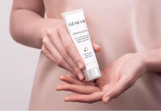 Crema lamelară pentru mâini GENEVIE Repairing