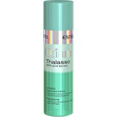 "Estel Otium THALASSO THERAPY Spray pentru par ""Spuma marii"" 100 ml"
